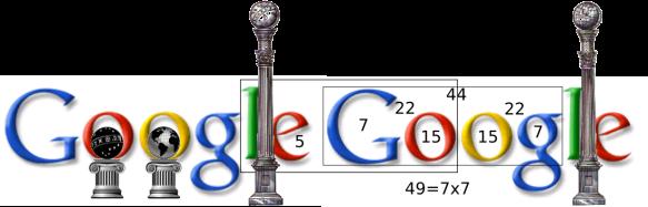 google-7x7