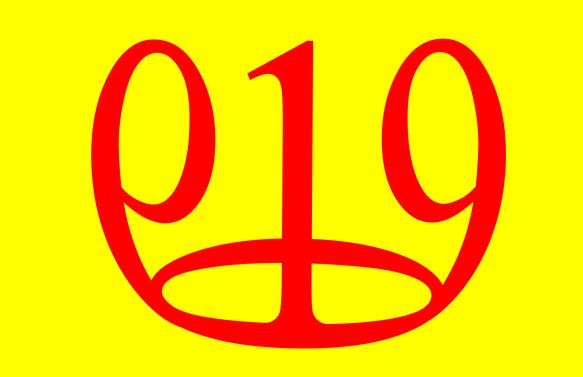 sat-109