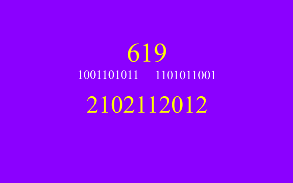 2102112012