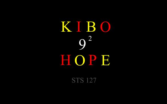 kibo-hope