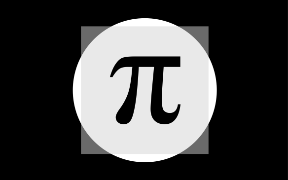 cuadrado-pi-mas-0-000003470057781
