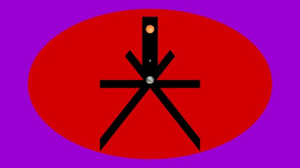 No_vine_a_traer_la_Paz_sino_la_espada